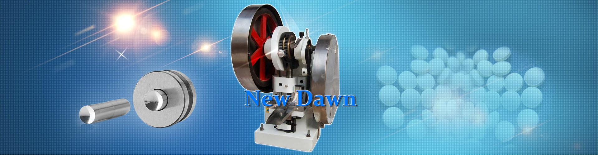 TDP-6 tablet press machine
